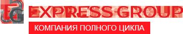 Управляющая компания экспресс групп официальный сайт заказать создание сайта в сочи